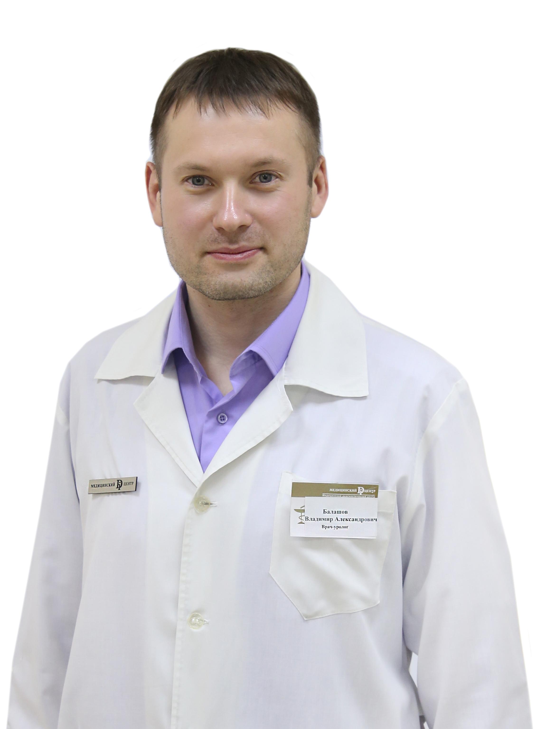 Балашов Владимир Александрович